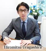 Hiromitsu Uragashira